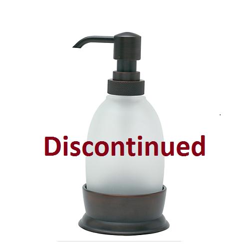 Baldwin Vanity Soap Dispenser Venetain Bronze (112)