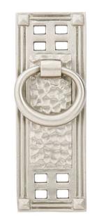 Emtek 86042 Hammered Vertical Ring Pull Satin Nickel (US15)