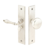Emtek 2291 Rectangular Style Screen Door Lock - Brass or Bronze
