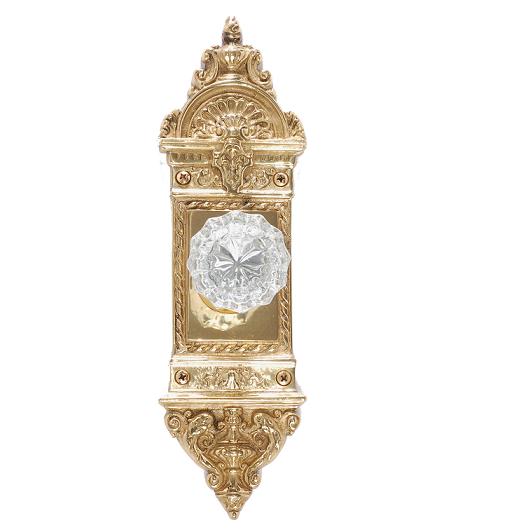 Brass Accents L'Enfant Collection Decorative Plate