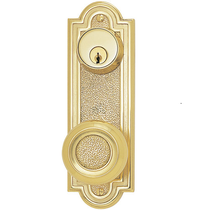 "Emtek Belmont 8070 7-1/2"" Keyed Style Sideplate Polished Brass (US3)"